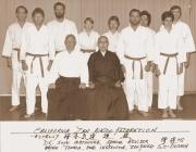 Rev. Wayne Tourda & his Martial Arts Academy
